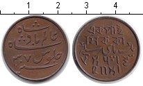 Изображение Монеты Индия 1 пайс 0 Медь XF