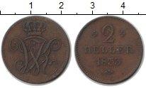 Изображение Монеты Гессен-Кассель 2 хеллера 1833 Медь XF
