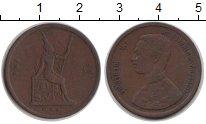 Изображение Монеты Таиланд 1 ат 1905 Медь