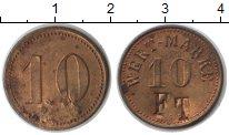 Изображение Монеты Германия 10 марок 0   Нотгельд? Жетон?