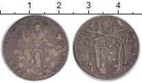 Изображение Монеты Ватикан 1 гулио 1817 Серебро VF