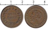 Изображение Монеты Германия 1 марка 0  XF Игровая марка