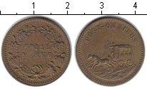 Изображение Монеты Германия 1 марка 0  VF Игровая марка
