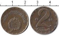 Изображение Барахолка Венгрия 2 форинта 1980  VF
