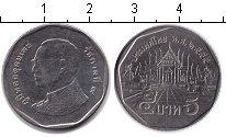 Изображение Дешевые монеты Таиланд 5 бат 2015 Медно-никель XF