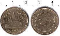 Изображение Дешевые монеты Таиланд 2 бата 2014 Медь XF