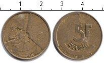 Изображение Барахолка Бельгия 5 франков 1986  VF