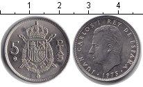 Изображение Барахолка Испания 5 песет 1975 Медно-никель XF Хуан Карлос 1