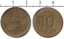 Изображение Дешевые монеты Южная Корея 10 вон 1994 Медь XF