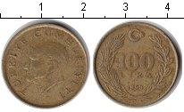 Изображение Дешевые монеты Турция 100 лир 1990  VF