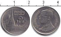 Изображение Барахолка Таиланд 1 бат 2009 Медно-никель XF