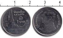 Изображение Дешевые монеты Таиланд 1 бат 2009 Медно-никель XF