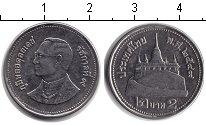 Изображение Барахолка Таиланд 2 бат 2005 Медно-никель XF