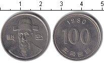 Изображение Барахолка Южная Корея 100 вон 1990 Медно-никель XF