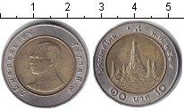 Изображение Барахолка Таиланд 20 бат 2003 Биметалл VF