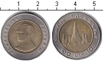 Изображение Дешевые монеты Таиланд 20 бат 2003 Биметалл VF