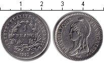 Франция 1 франк 1992 Медно-никель