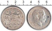 Изображение Монеты Дания 2 кроны 1930 Серебро XF