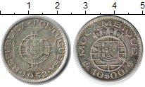 Изображение Монеты Мозамбик 10 эскудо 1952 Серебро  Колония Португалии