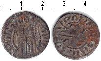 Изображение Монеты Армения Номинал 0 Серебро  Хетун I и Цабель. 12