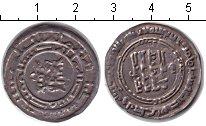 Изображение Монеты Узбекистан 1 дирхем 918 Серебро  Хорезм