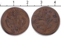 Изображение Монеты Ватикан 1 кватрино 0 Медь