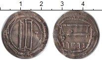 Изображение Монеты Персия Номинал 0 Серебро