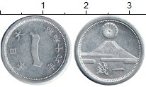 Изображение Мелочь Япония 1 сен 0 Алюминий UNC-