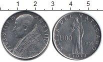 Изображение Монеты Ватикан 100 лир 1956 Медно-никель XF