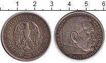 Изображение Монеты Третий Рейх 5 марок 1936 Серебро XF A