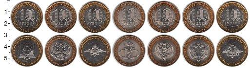Изображение Наборы монет Россия Россия 2002 2002 Биметалл UNC Набор состоит из 7-м
