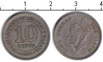 Изображение Монеты Малайя 10 центов 1950 Медно-никель  Георг VI.