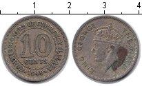 Изображение Монеты Малайя 10 центов 1949 Медно-никель  Георг VI.
