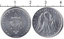 Изображение Монеты Ватикан 5 лир 1975 Алюминий UNC-
