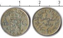 Изображение Монеты Нидерландская Индия 1/10 гульдена 1941 Серебро