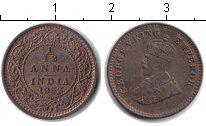 Изображение Монеты Индия 1/12 анны 1933 Медь XF