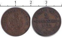 Изображение Монеты Саксония 2 пфеннига 1864 Медь VF