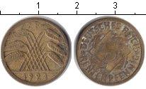 Изображение Монеты Веймарская республика 5 пфеннигов 1924  VF
