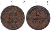 Изображение Монеты Пруссия 2 пфеннига 1869 Медь