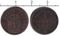 Изображение Монеты Пруссия 1 пфенниг 1867 Медь