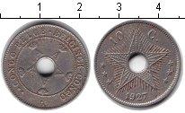 Изображение Монеты Бельгийское Конго 10 сантимов 1927 Медно-никель