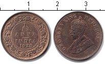 Изображение Монеты Индия 1/12 анны 1928 Медь XF