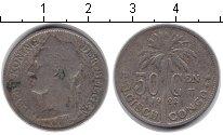 Изображение Монеты Бельгийское Конго 50 сентим 1922  VF