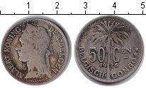 Изображение Монеты Бельгийское Конго 50 сентим 1926  VF