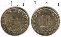 Изображение Монеты Вьетнам 10 донг 1974  UNC-