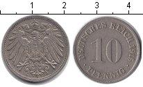 Изображение Монеты Германия 10 пфеннигов 1915 Медно-никель XF