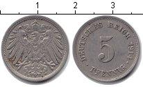 Изображение Монеты Германия 5 пфеннигов 1914 Медно-никель