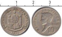 Изображение Монеты Филиппины 10 сентимо 1970 Медно-никель