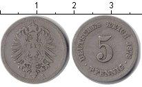 Германия 5 пфеннигов 1876 Медно-никель