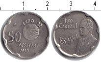 Изображение Монеты Испания 50 песет 1990 Медно-никель XF